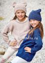 Для девочки 9-12 лет. Шерстяной пуловер с карманом и шапочка с ушками. Спицы