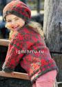 Для девочки 2-9 лет. Жаккардовый теплый комплект в кораллово-серых тонах: пуловер и шапочка. Спицы