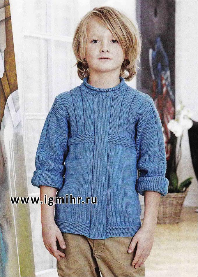 Пуловер Для Мальчика 8 Лет