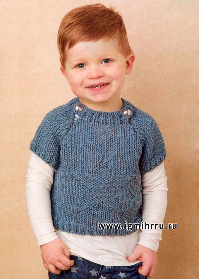 Пуловер джинсового цвета со звездой для мальчика 1-3 лет. Спицы