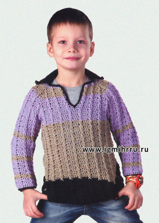Пуловер с воротником поло для мальчика 5-6 лет. Крючок