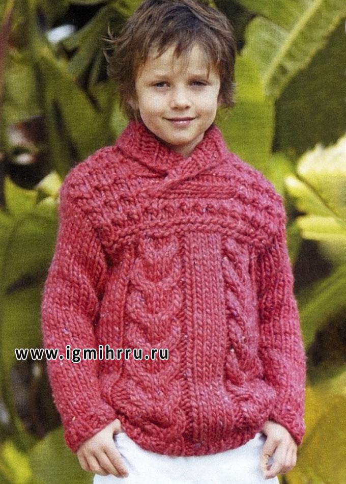 Пуловер с косами и воротником-шалькой для мальчика 8-10 лет, от финских дизайнеров. Спицы