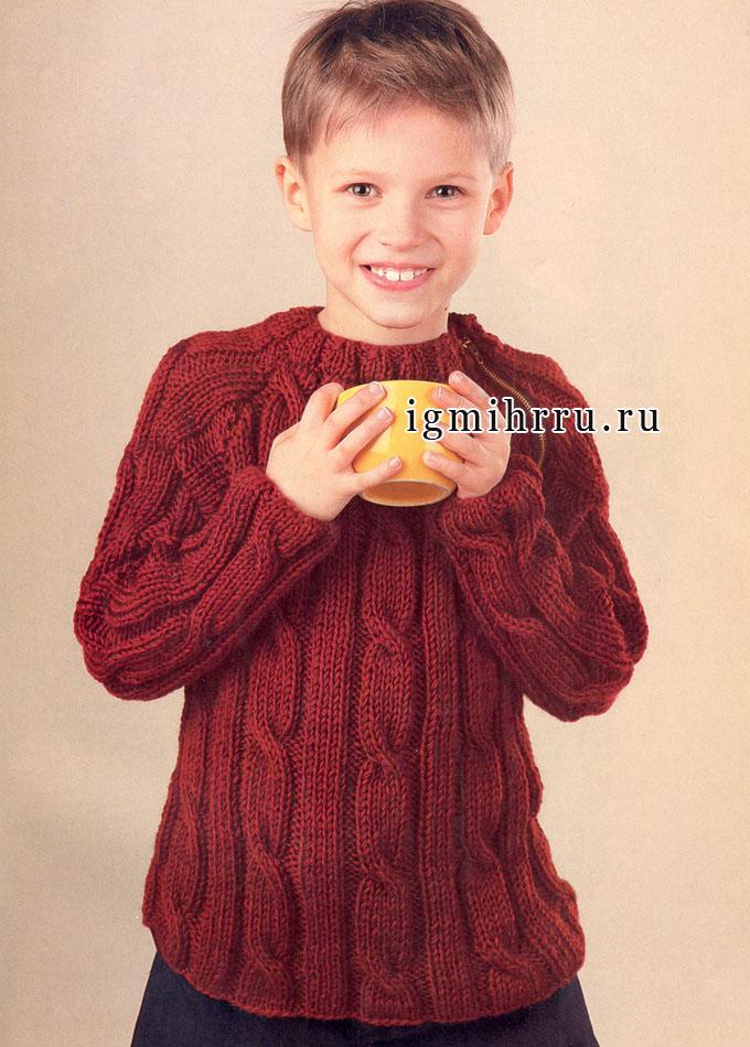 Бордовый пуловер с косами для мальчика 8-9 лет. Спицы