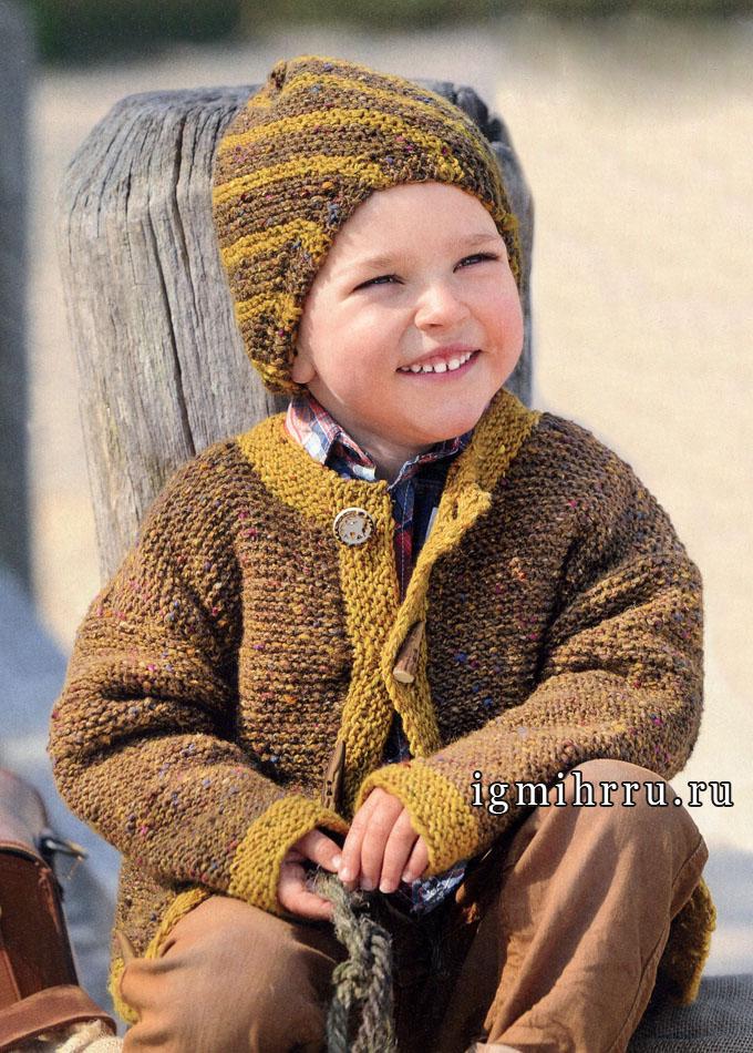Простой, теплый  и практичный комплект для мальчика: жакет и шапочка в желто-коричневых тонах, от Verena. Вязание спицами