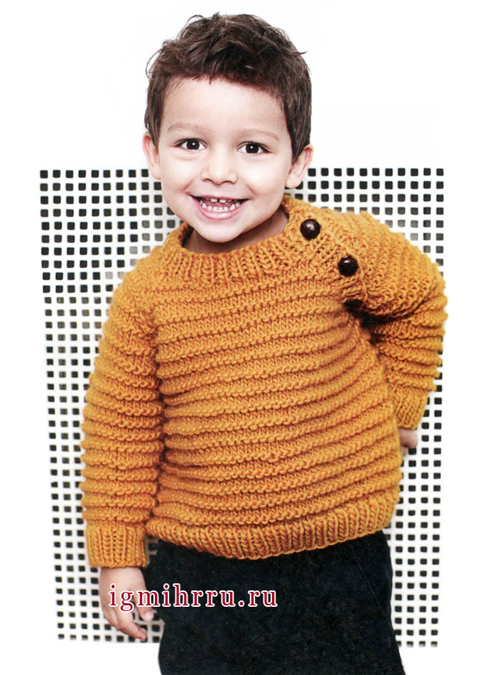 Пуловер цвета карри с поперечными рубчиками, для мальчика 1-4 лет. Вязание спицами