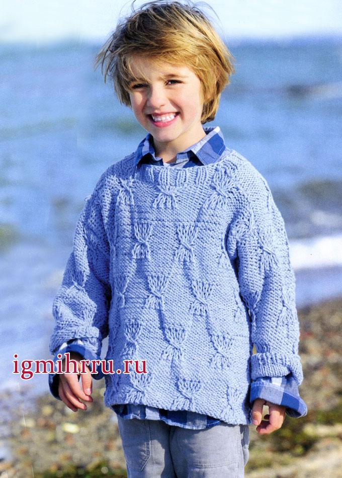Голубой пуловер с косами, для мальчика, от Verena. Вязание спицами