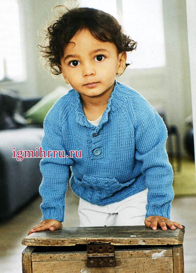 Голубой пуловер с карманом-кенгуру для мальчика 1-4 лет. Вязание спицами
