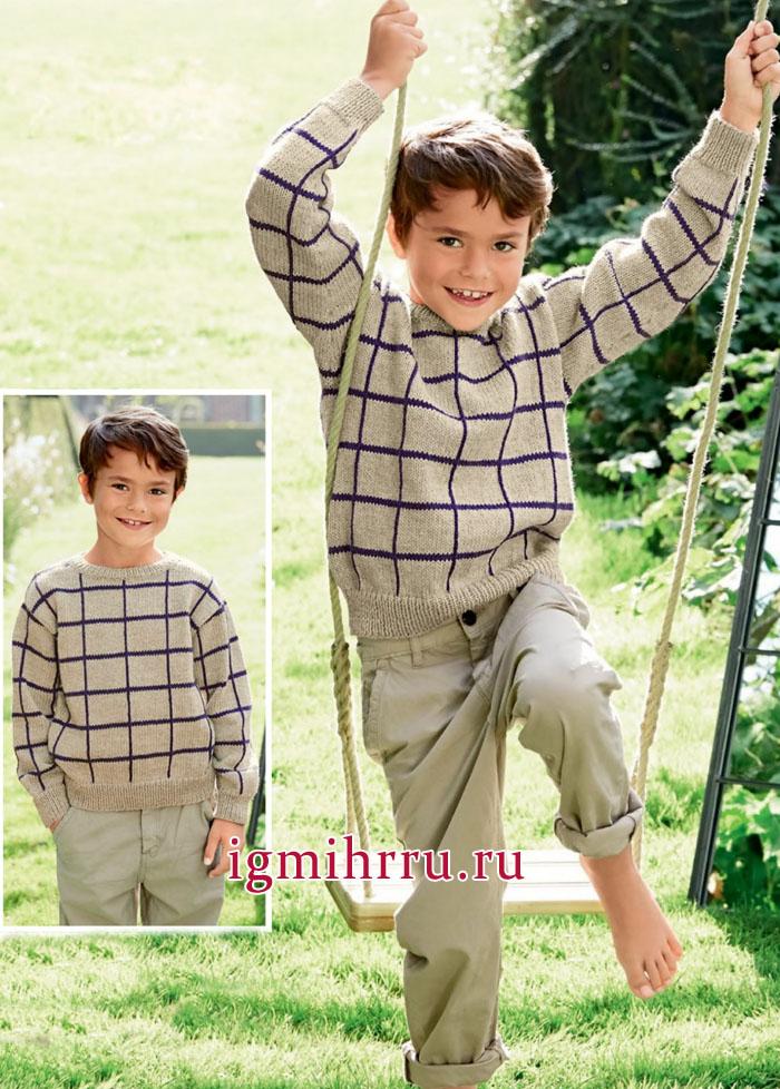 Пуловер в клетку для мальчика 4-12 лет, от французских дизайнеров. Вязание спицами