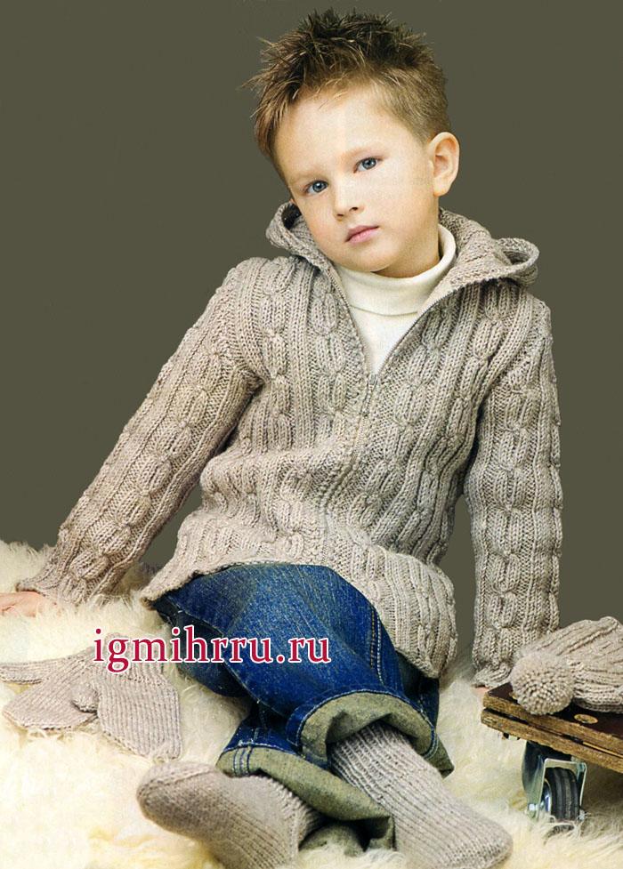 Серый жакет с косами на застежке-молнии для мальчика, от финских дизайнеров. Вязание спицами