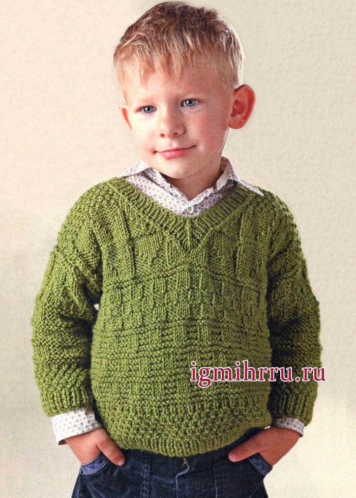 Теплый пуловер цвета хаки с рельефными узорами, для мальчика 3-х лет. Вязание спицами