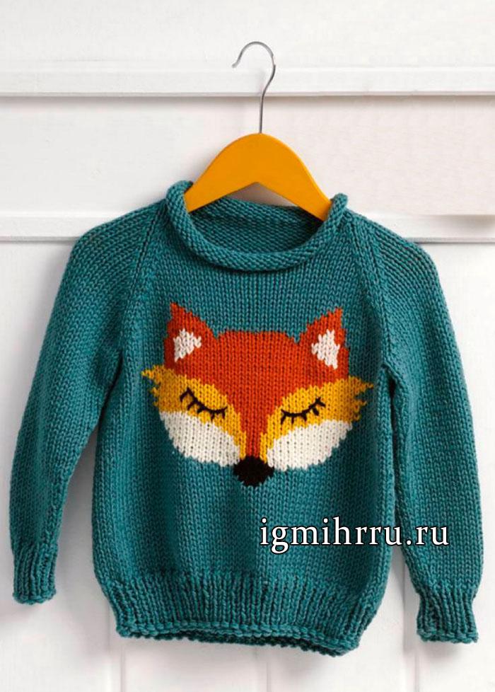 Теплый детский пуловер с лисичкой. Вязание спицами