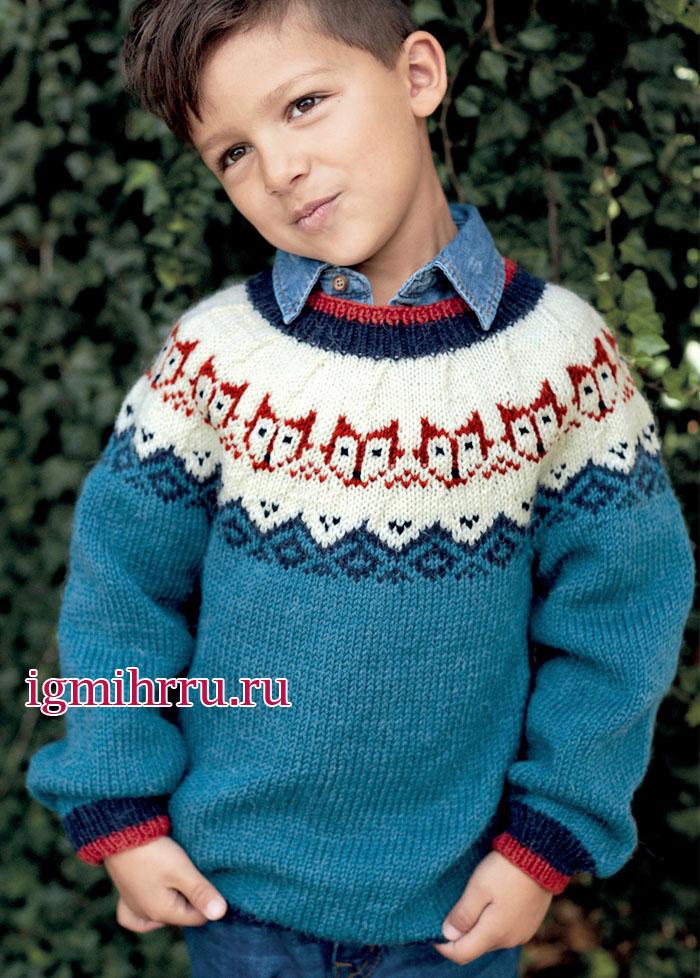 Для мальчика 2-8 лет. Джемпер с гирляндой лисьих мордочек на кокетке. Вязание спицами