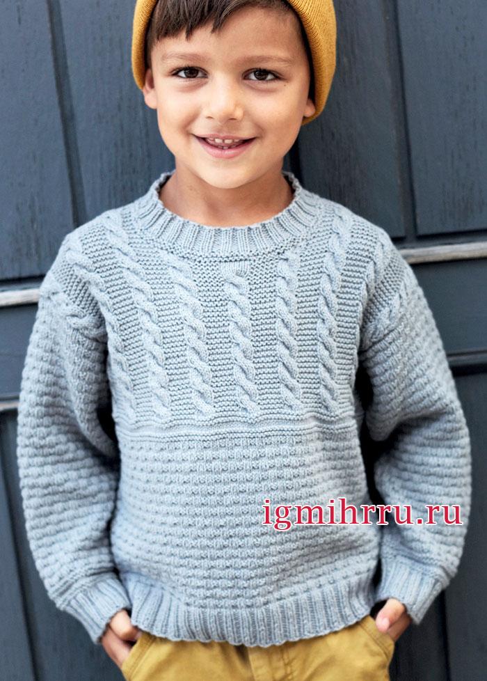 Для мальчика 2-8 лет. Голубой джемпер с косами. Вязание спицами
