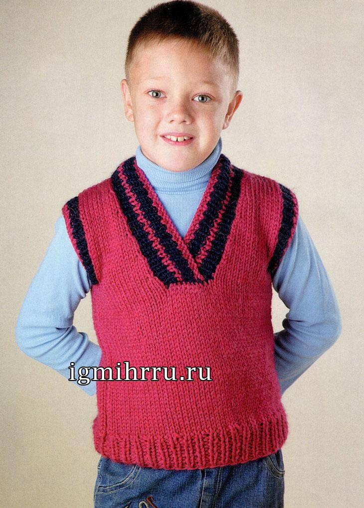 Безрукавка брусничного цвета для мальчика 8 лет. Вязание спицами