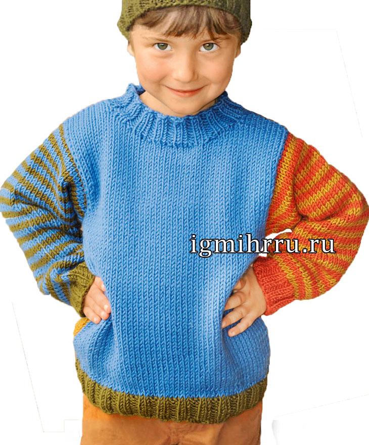 Пуловер для мальчика 5 лет