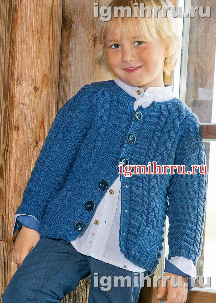 синий жакет с косами для мальчика 4 10 лет вязание спицами для детей