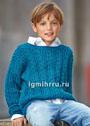 Для мальчика 9-12 лет. Бирюзовый шерстяной пуловер с косами. Спицы