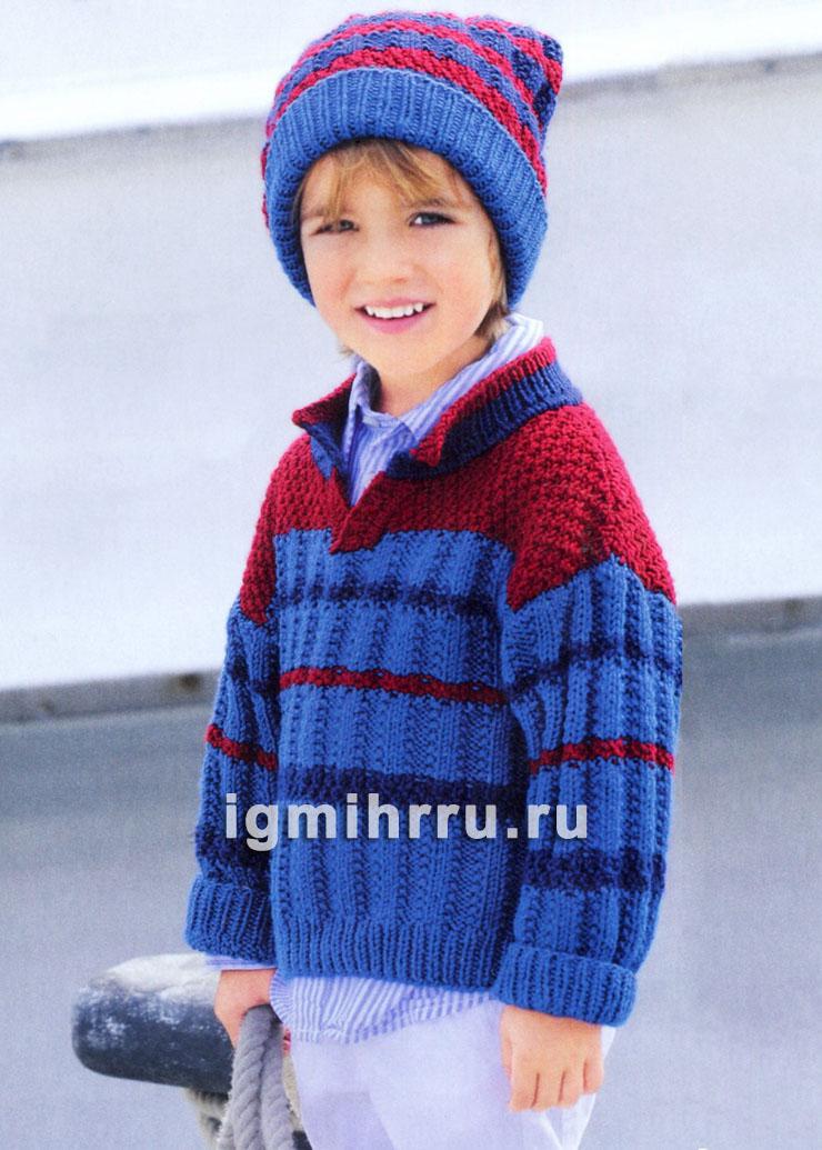 для мальчика 15 7 лет красно синий теплый пуловер и шапка вязание