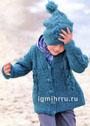 Для мальчика 3-9 лет. Бирюзовый жакет и шапочка с косами. Спицы