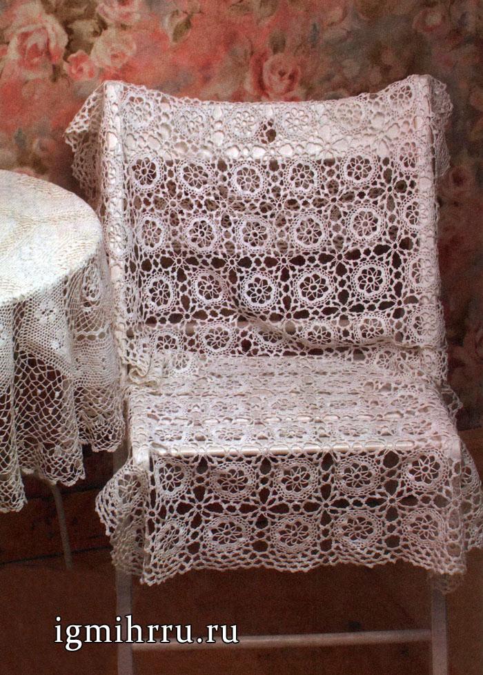Кружевная накидка на стул. Вязание крючком