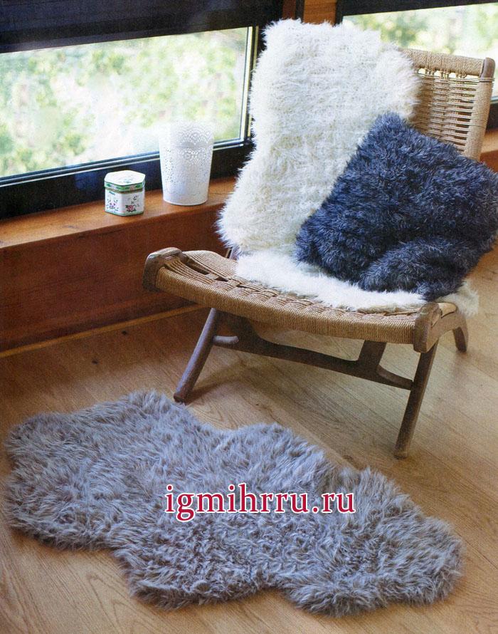 Коврик и подушка из модной пряжи с эффектом искусственного меха. Вязание крючком