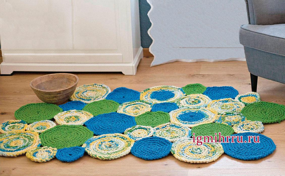 Тепло, мягко и уютно! Яркий коврик из кругов разных расцветок и размеров. Вязание крючком