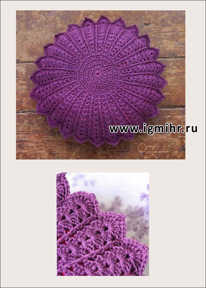 Круглая подушка-цветок крючком