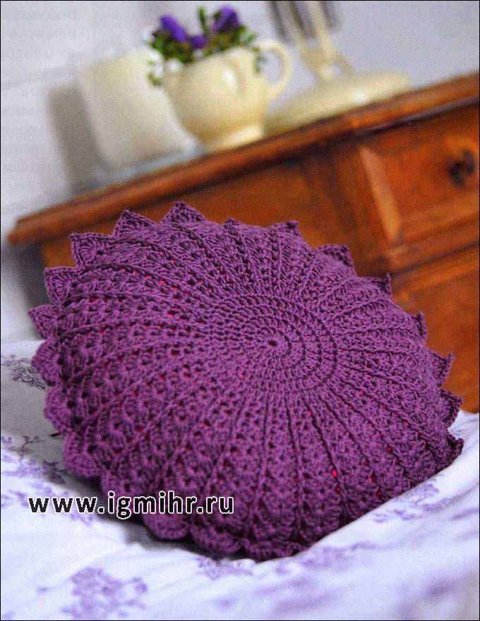 Круглая подушка в форме цветка с лепестками. Крючок