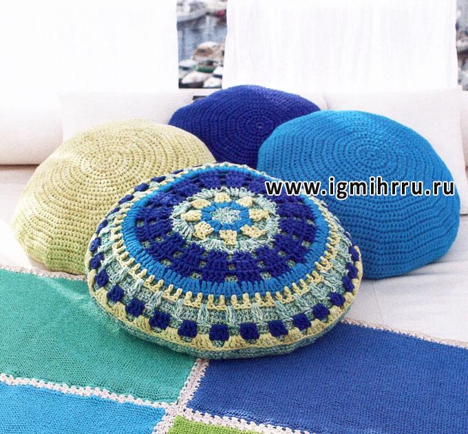 Разноцветные чехлы для круглых подушек. Крючок