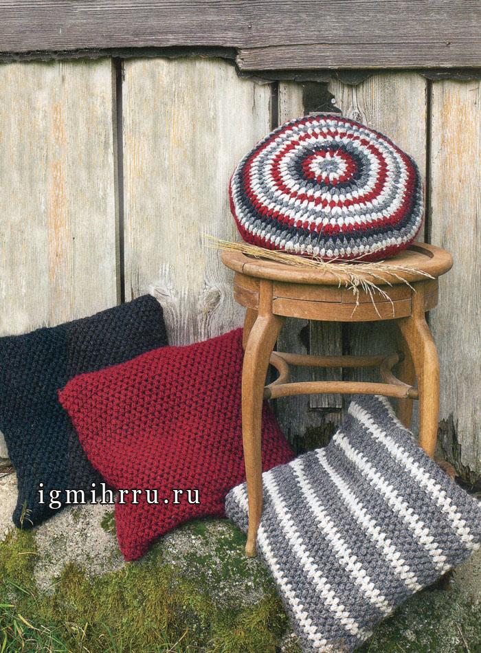 Уютные разноцветные подушки, связанные пышными столбиками. Вязание крючком