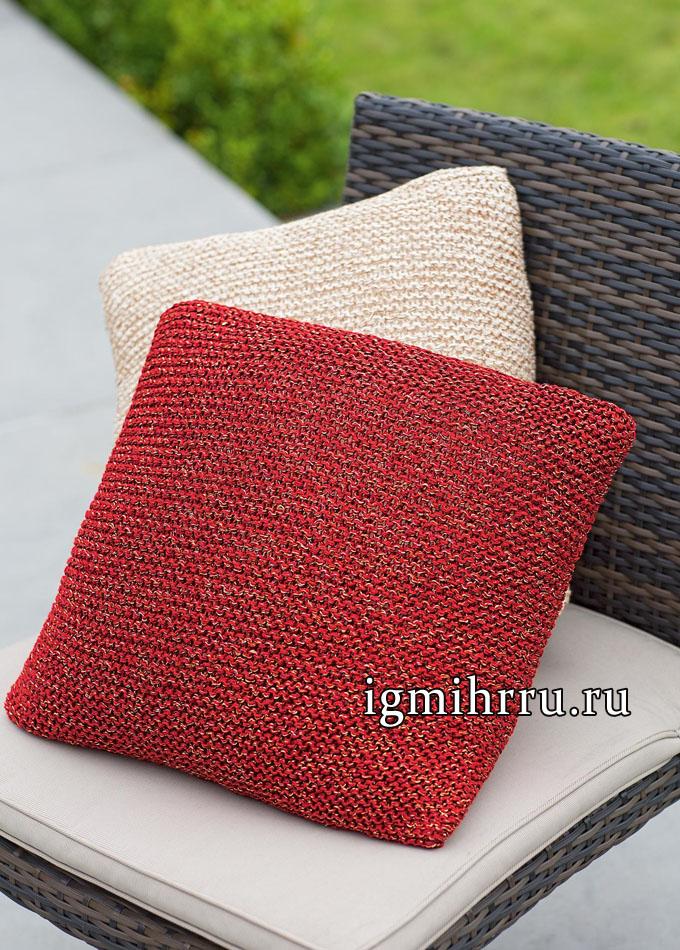 Подушка простой платочной вязкой. Вязание спицами