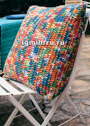 Разноцветный чехол для подушки. Крючок