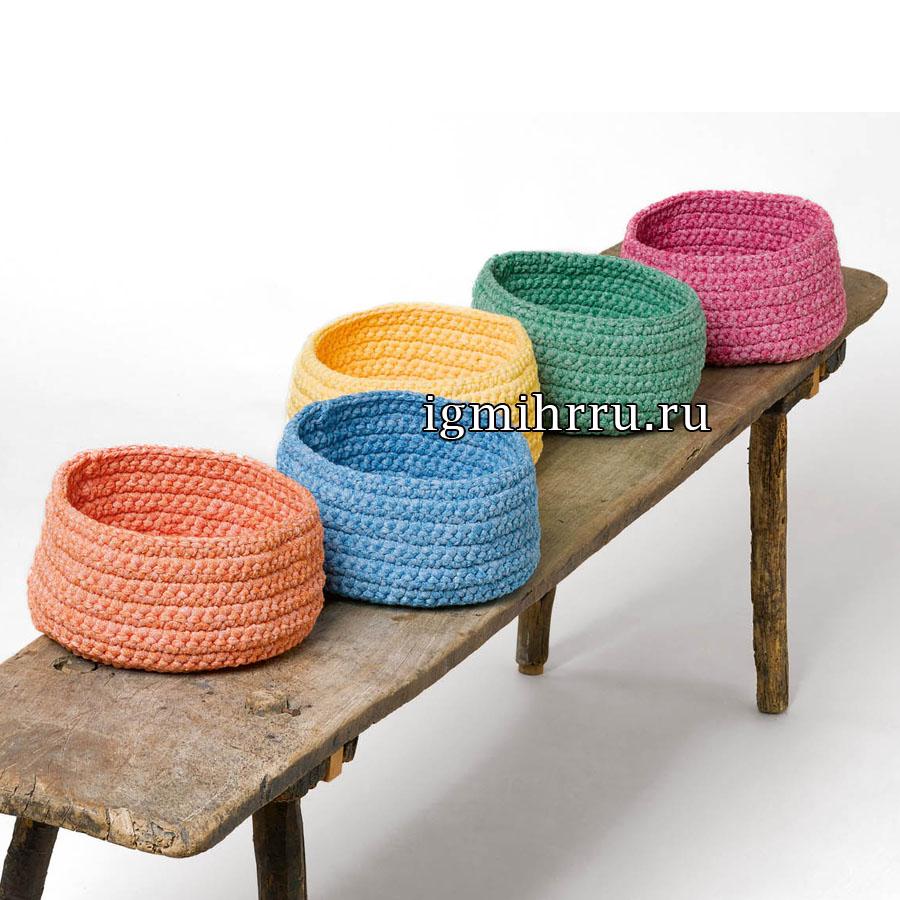 Разноцветные корзинки для мелочей. Вязание крючком