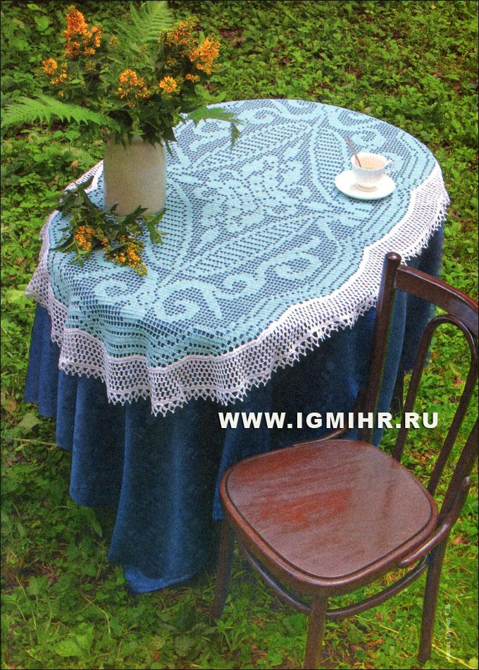бело голубая скатерть филейное вязание крючок