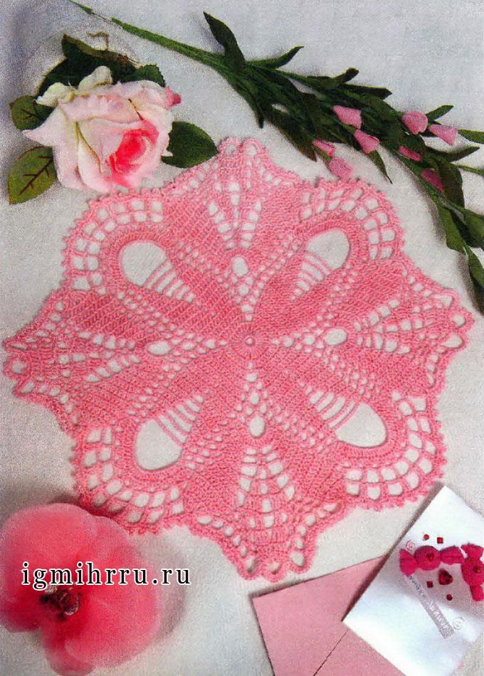 Розовая ажурная салфетка. Крючок