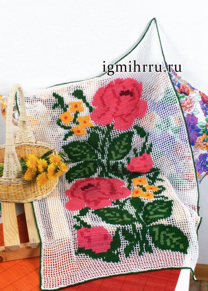 Салфетка с розами в технике филейного вязания. Вязание крючком