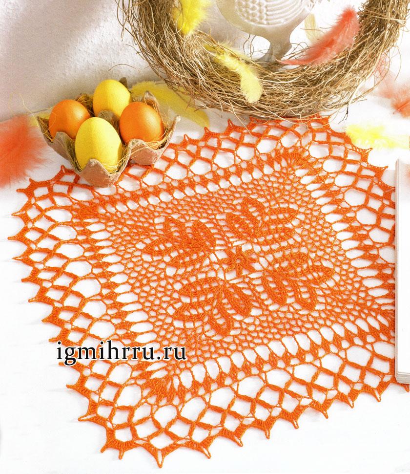 Оранжевая квадратная салфетка. Вязание крючком