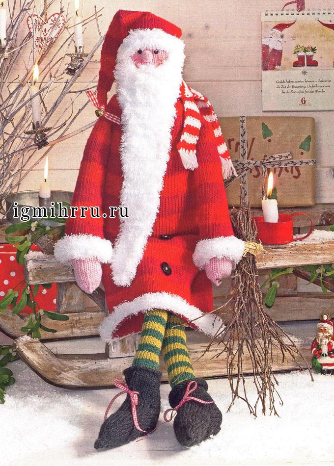 Вяжем символ новогоднего праздника. Дед Мороз с длинной бородой. Спицы