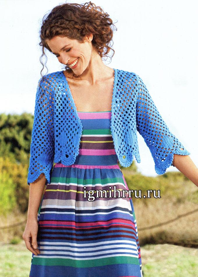 夏蓝夹克与花边边缘。钩编