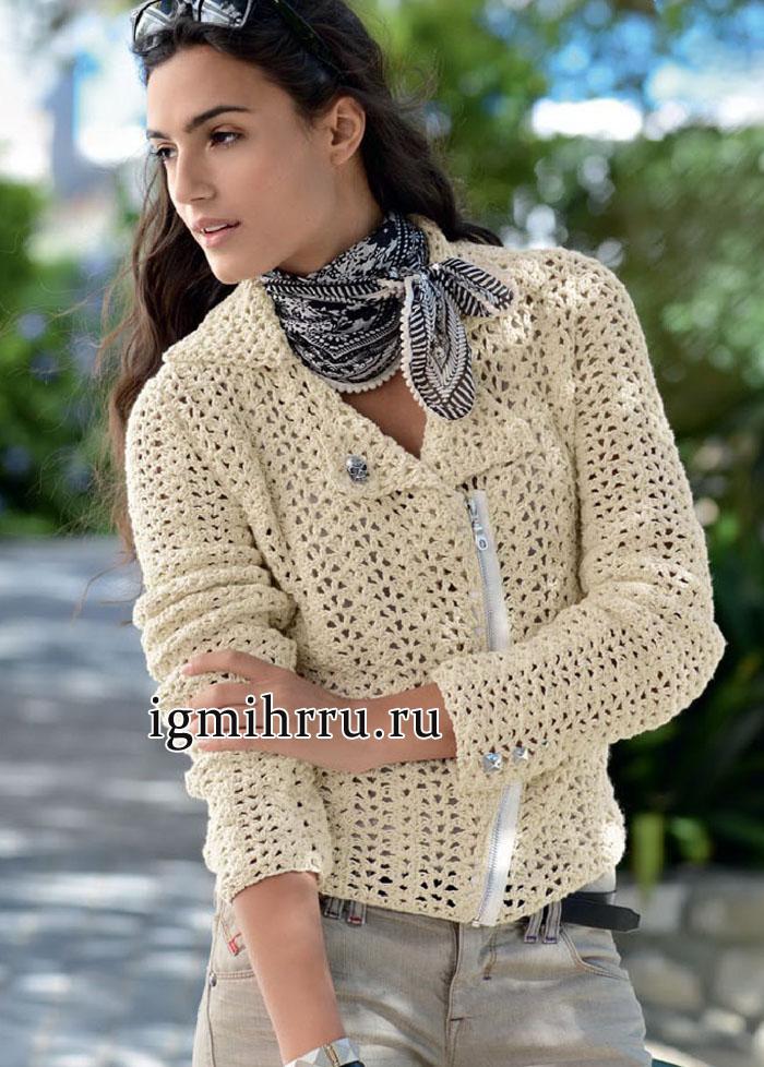 В байкерсоком стиле. Куртка-косуха кремового цвета с фантазийными узорами из ракушек, от французских дизайнеров. Вязание крючком