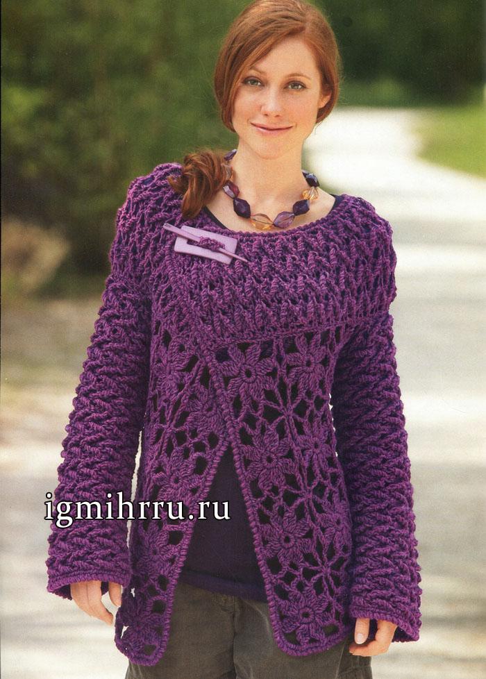 Шерстяной фиолетовый жакет из цветочных мотивов. Вязание крючком