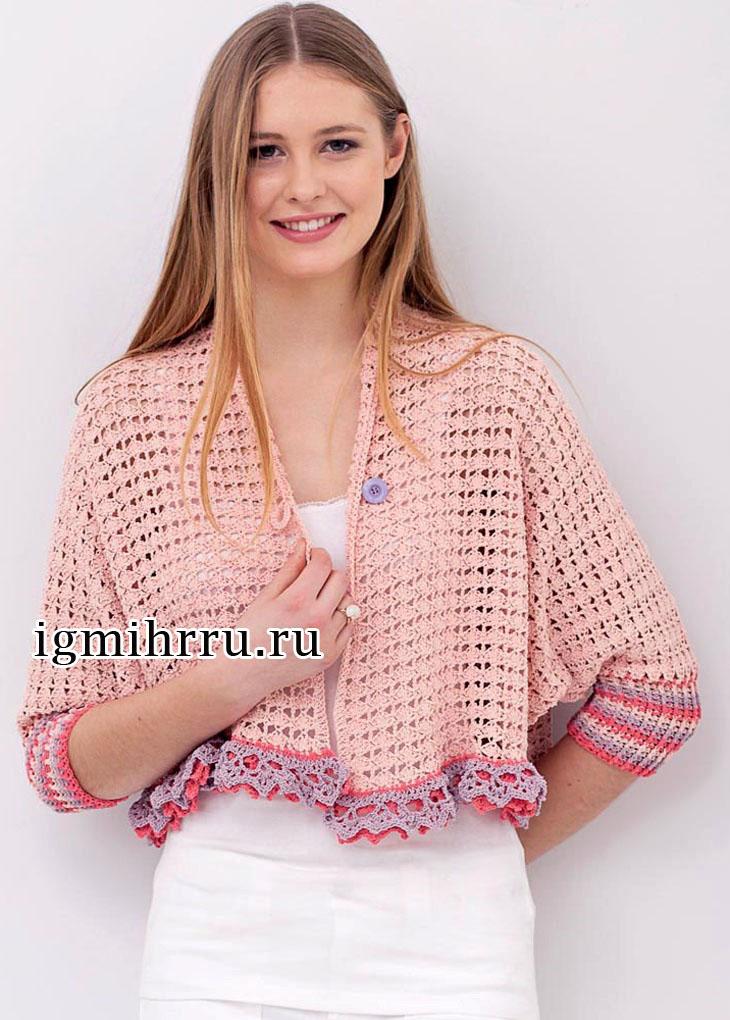 Женственный ажурный жакет цвета пудры, со струящимися драпировками и рюшами. Вязание крючком