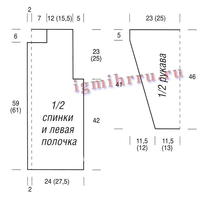 http://igmihrru.ru/MODELI/kr/jaket/206/206.1.jpg