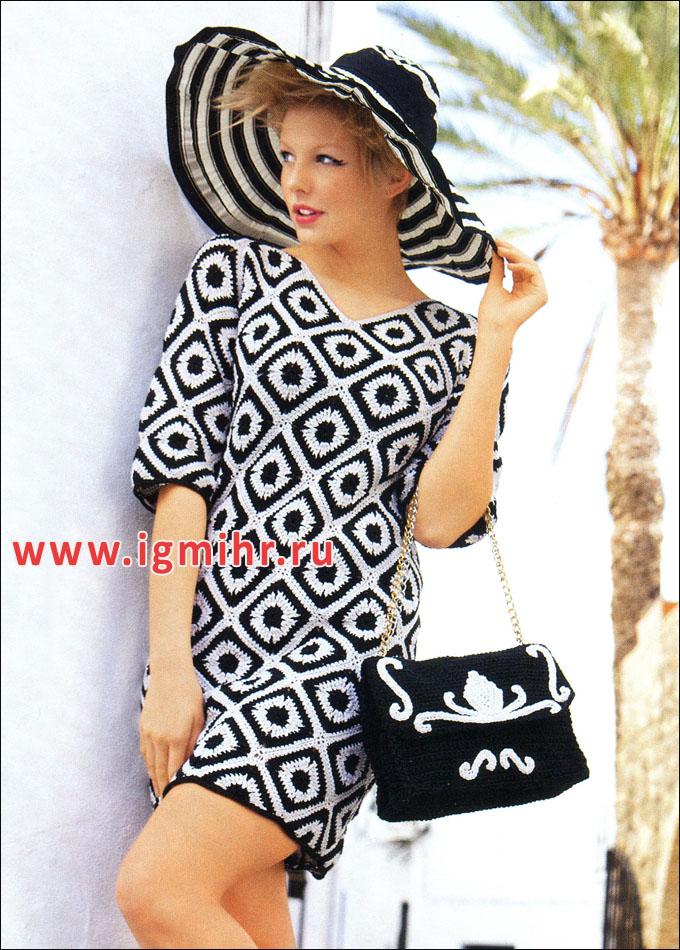 как хорошо уметь вязать эффектное черно белое платье из квадратных