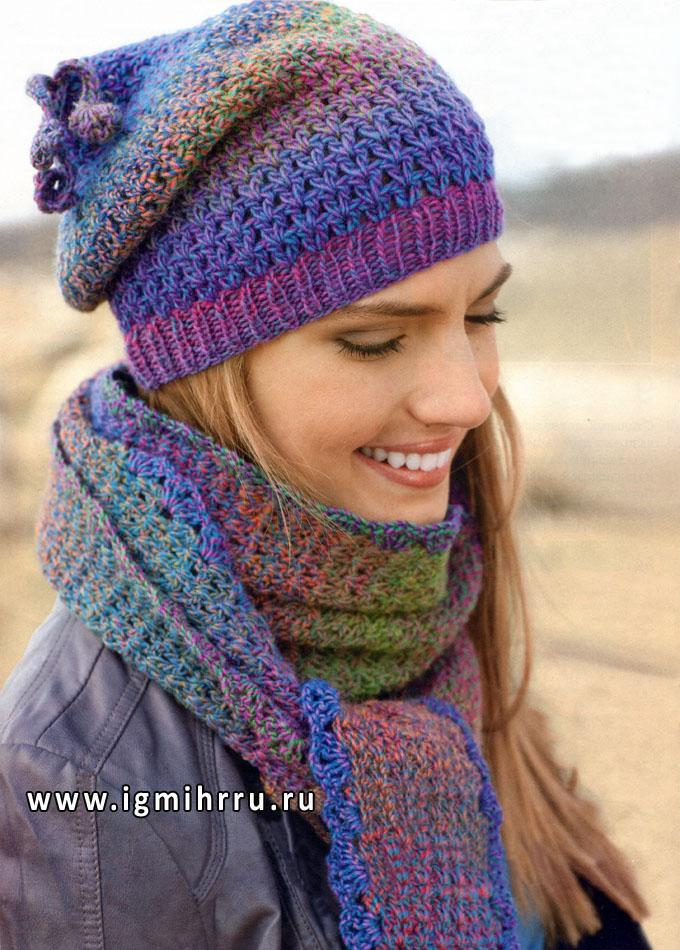 Веселая шапочка и треугольный шарф, украшенные шишечками. Крючок