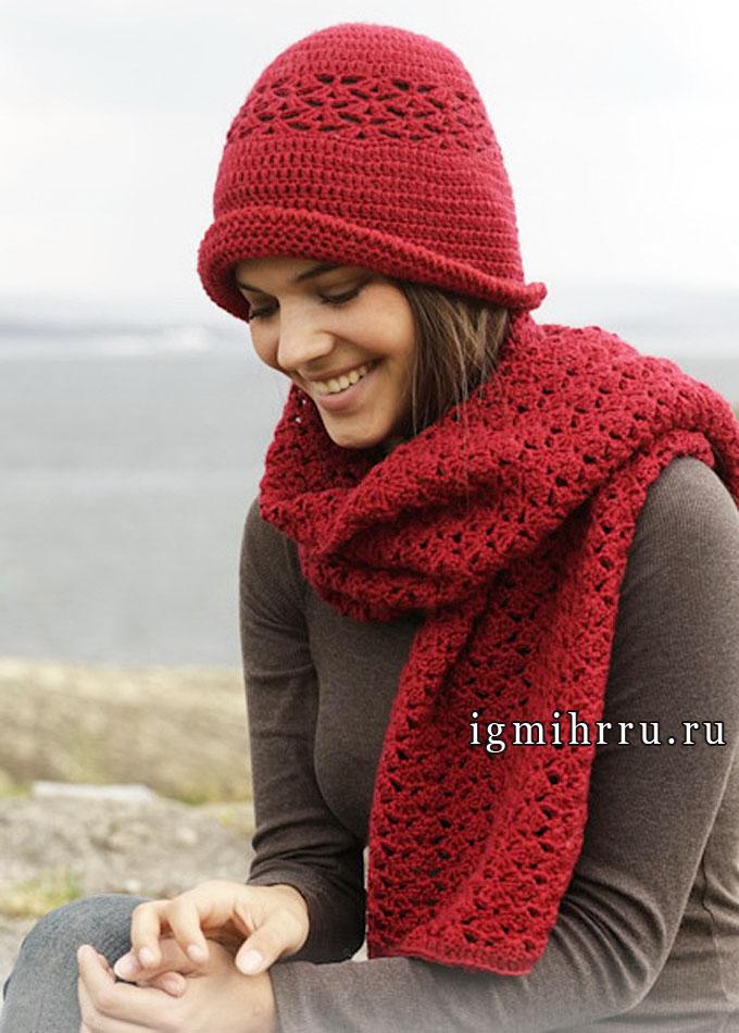 Комплект цвета красного вина: шляпка с полями и шарф, от Drops Design. Вязание крючком