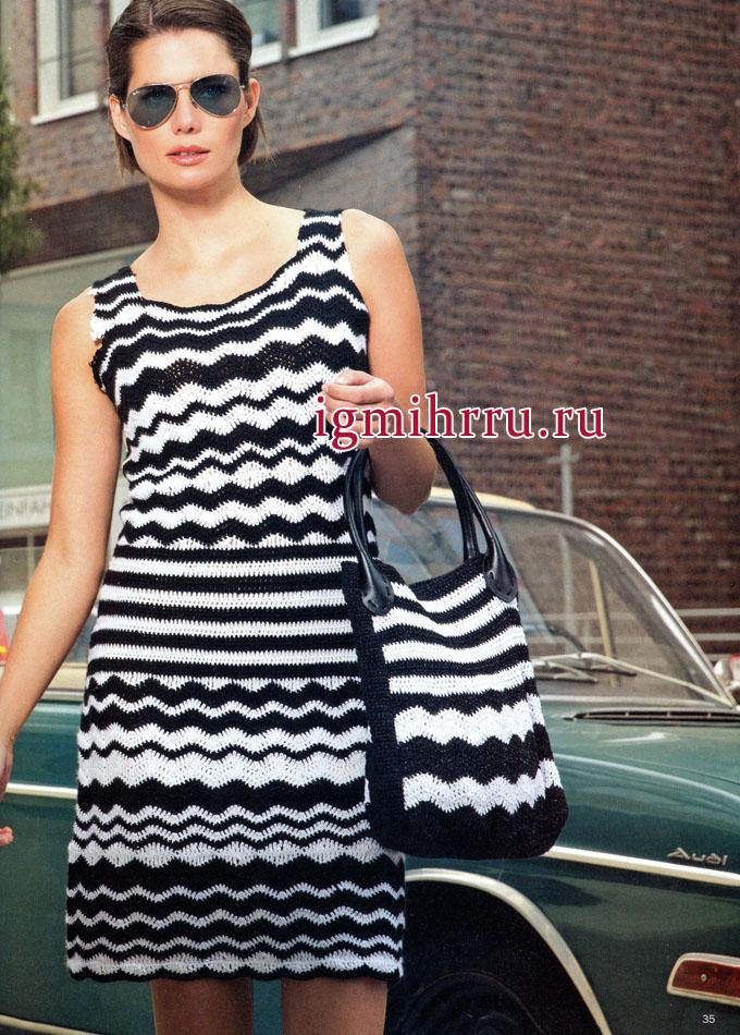 Черно-белое летнее платье с узорами Миссони и контрастными полосами, дополненное сумкой. Вязание крючком