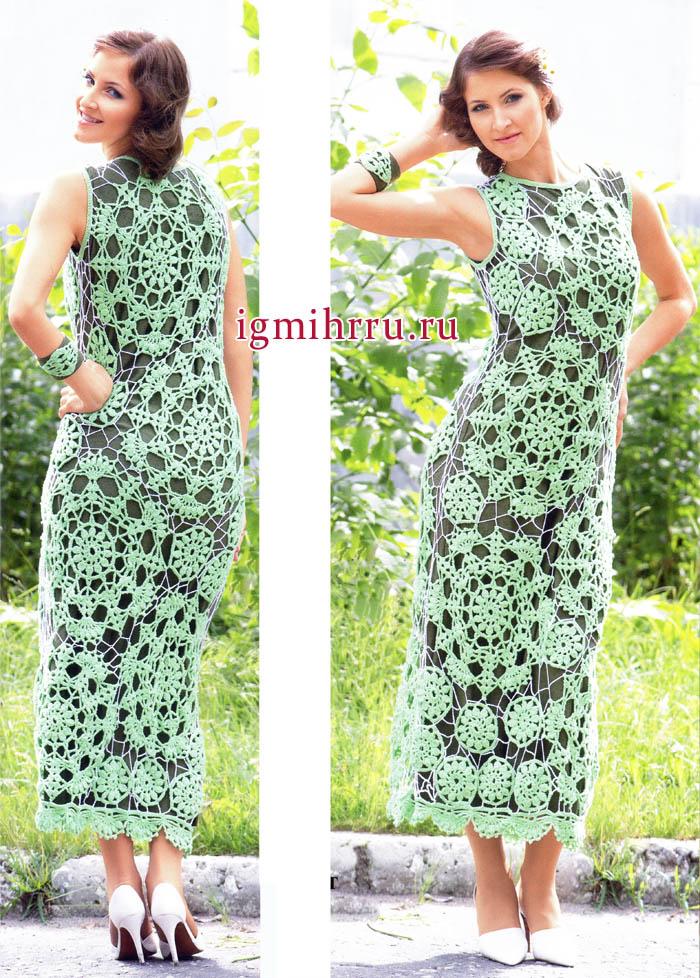 Роскошное ажурное платье цвета мяты и браслет в том же стиле. Вязание крючком