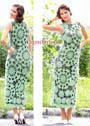 Роскошное ажурное платье цвета мяты и браслет в том же стиле. Крючок