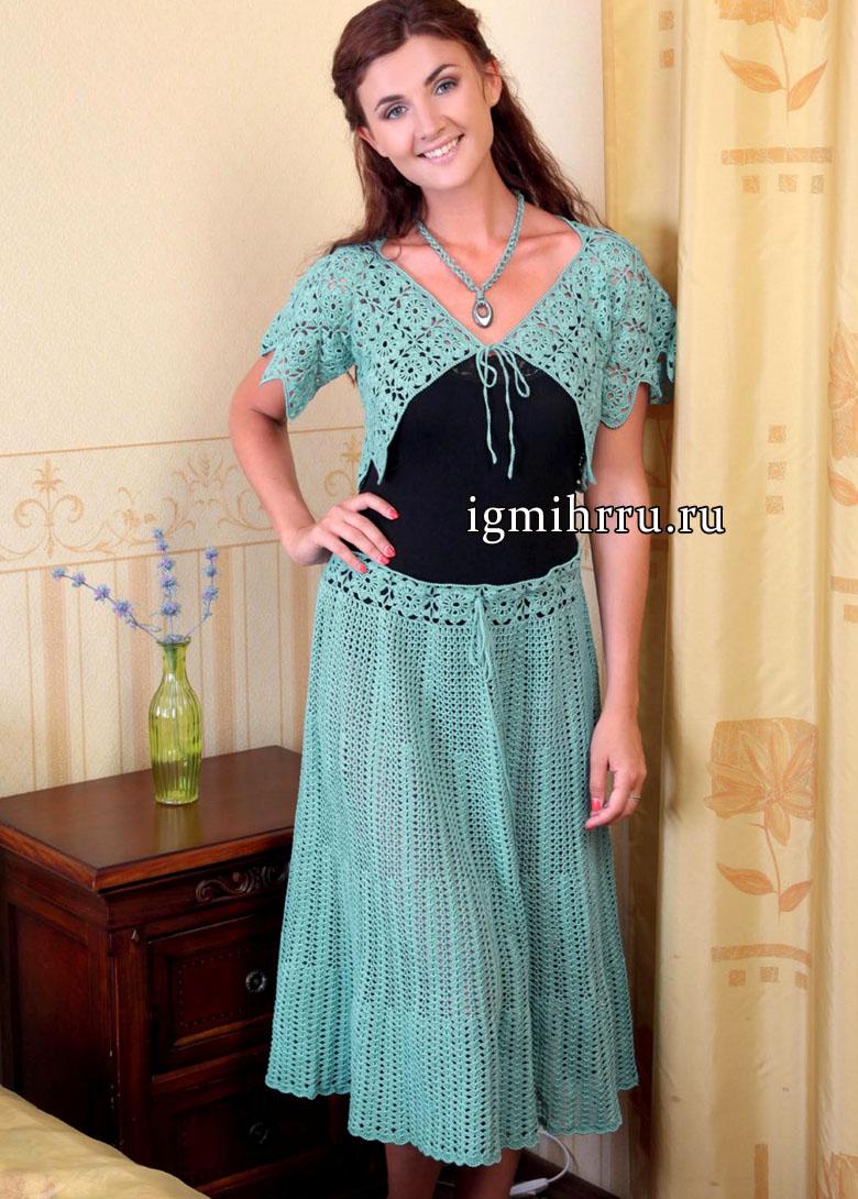 Летний светло-бирюзовый костюм: юбка и короткий жакет. Вязание крючком